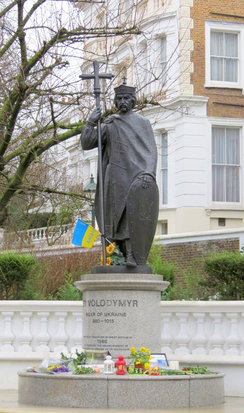 http://www.speel.me.uk/sculptlondon/lonpich/hollandpk/hollandpkvolodymyr2.jpg